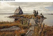 Russian North / World, Russia, Winter, Water