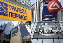 Στα 103 δισ. ευρώ(!) τα μη εξυπηρετούμενα δάνεια των 4 συστημικών τραπεζών.