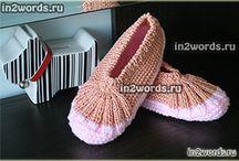 детские тапочки носочки