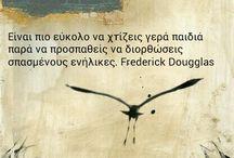 -logia-