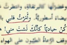 عربي.Arabic