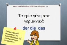 DaF - Grammatik Input