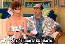 Greek thingsss ^_^