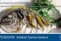 "Poseidon Restaurant Summer dishes Samos Greece / Restaurant Poseidon the traditional Greek family restaurant of Kokkari is named after the god of the sea ""Poseidon"" or ""Neptune"" and offers the widest variety of Samos and seafood recipe dishes."