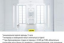 """2: зеркало / съемка в студии Royal, зал louvre. Отсылка к """"алисе в зазеркалье"""" и рекламам диор. Длинное пышное платье со шлейфом. Основная локация - камин с зеркалом. Основная задумка - съемка НА камине, около зеркала. Камин, зеркало и некоторая мебель минимально будут декорированы цветами. В съемке также будут фигурировать бабочки."""