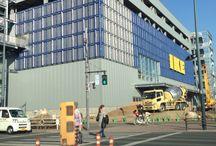 IKEA / IKEAが出来る