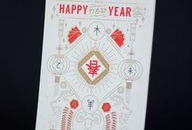 new year card2017