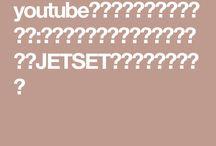 JETSET-YOUTUBE
