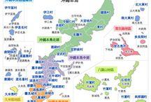 Okinowa