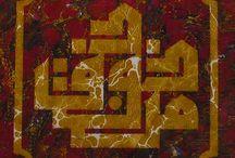 Atölye Dem - Erhan Büyükakıncı'nın ebru ve akkase çalışmaları / www.atolyedem.com