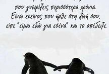 friendship.!