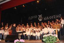 Συναυλία Ωδείου Νάουσας 2015