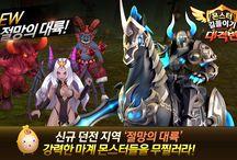 게임 banner