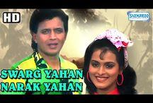 Mithun Chakraborty Videos