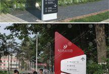 public design / public design