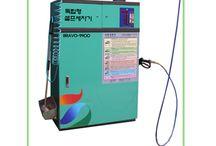 Self Serve Car Wash Equipment / Hansung Bravo is a leading manufacturer of car wash equipments in Korea.