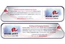 My Business Card Design / Business card graphic design by Milat-Hakesem. See more here: http://www.milat-hakesem.co.il/עיצוב-כרטיס-ביקור.html