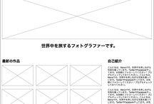 web_ワイヤーフレーム