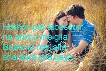 bewafa shayari in hindi 140 character,