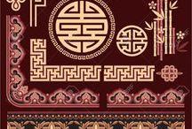 문양(전통)