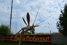 International Festival Wooden Sculpture / International Festival Wooden Sculpture (Photo all sculpturen) Международный фестиваль деревянных скульптур (фотографии всех скульптур)