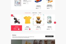 trends_ecommerce