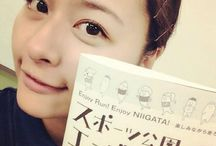 All About Bijin / Picking up Japanse Bijin (pretty) girls on this board!