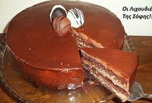 τούρτα πραλινα