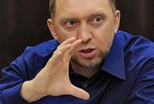 Олег Дерипаска, ворует бюджет!!!
