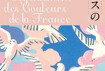 France / アンティークデザイン