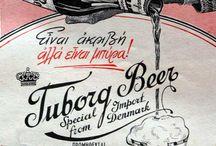 παλιές ελληνικές αφίσες