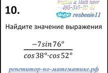 найти косинус угла / Последовательные числа/ Но k это количество членов данной последовательности, значит по сути эта переменная не может быть нулем, если нам дано,что такая последовательность существует. А значит, такой последовательности просто нет, следовательно 1000 это не наибольшее число, которое может суммироваться. Получается, ответ в б) 198