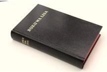 Luba Kaonde Bibles