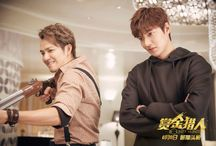 Lee Min Ho Bounty Hunters