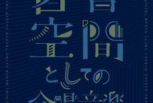 ロゴ.フォント.デザイン