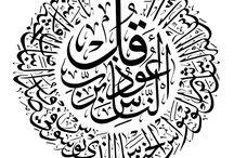 ayat Alquran