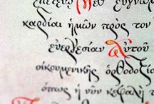 Greek Calligraphy