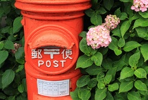 Post, Mail box