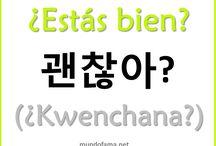vocabulario en coreano
