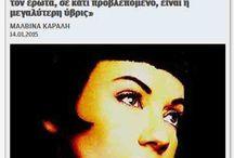 greek q
