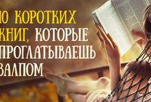Книги / Музыка