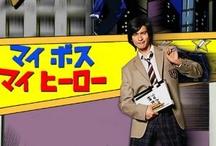 ドラマ / Doramas I have watched :3
