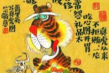 signe astrologique chinois tigre 3 septembre 2010
