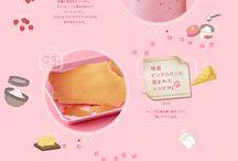 Web : Food / 食べ物系サイト(LP?)