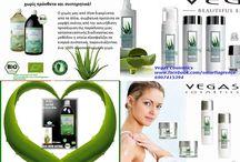 Σειρά ALOE VERA / Eδώ και χιλιάδες χρόνια η αλόη βέρα θεωρείτο το φυτό θαύμα και καταχωρήθηκε στην κατηγορία των θεραπευτικών φυτών.Ακόμη και οι αρχαίοι Αιγύπτιοι χρησιμοποιούσαν την αλόη βέρα για ομορφιά και ευεξία.Η Vegas Cosmetics χρησιμοποιεί μόνο πρώτης ποιότητας πρώτες ύλες στα προϊόντα της με ένα μέσο όρο 50% αλόη βέρα μέσα σ'αυτά. Το concept της αλόης βέρα Beauty είναι ιδανικό για όλους τους τύπους δέρματος.