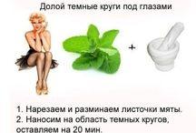 Health|skin