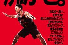 スポーツポスター資料