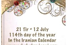 21 Tir = 12 July / 114th day of the year In the Iranian Calendar www.chehelamirani.com