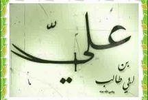 Pesan Imam / Pesan-Pesan Imam dan Wasiat-Wasiat Imam
