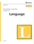 Teaching - ORAL Language